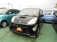 沖縄の中古車 ホンダ ライフ 車両価格 29万円 リ済込 平成17年 9.8万K ブラック