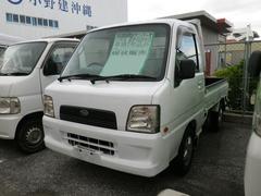 沖縄の中古車 スバル サンバートラック 車両価格 29万円 リ済込 平成16年 15.4万K ホワイト