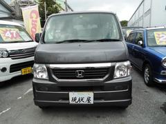 沖縄の中古車 ホンダ バモス 車両価格 38万円 リ済込 平成20年 11.0万K ガンM