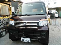 沖縄の中古車 ダイハツ アトレーワゴン 車両価格 49万円 リ済込 平成20年 8.9万K パープルM