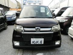 沖縄の中古車 ホンダ ゼスト 車両価格 29万円 リ済込 平成18年 9.5万K パープル