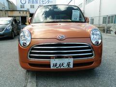 沖縄の中古車 ダイハツ ミラジーノ 車両価格 34万円 リ済込 平成20年 12.8万K オレンジ