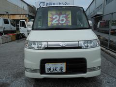 沖縄の中古車 ダイハツ タント 車両価格 24万円 リ済込 平成17年 12.0万K パールホワイト