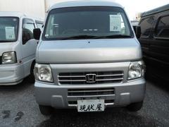 沖縄の中古車 ホンダ アクティバン 車両価格 31万円 リ済込 平成18年 10.0万K シルバー