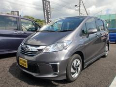 沖縄の中古車 ホンダ フリードハイブリッド 車両価格 192.8万円 リ済込 平成28年 0.8万K ガンM