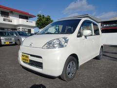 沖縄の中古車 ホンダ ライフ 車両価格 49.5万円 リ済込 平成20年 7.8万K プレミアムホワイトパール