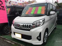 沖縄の中古車 三菱 eKスペースカスタム 車両価格 99万円 リ済別 平成26年 4.5万K ホワイトパール