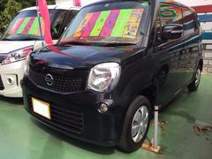 沖縄の中古車 日産 モコ 車両価格 59万円 リ済別 平成24年 8.5万K ブルーイッシュブラックP