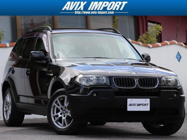 BMW X3 2.5i 前期最終型 黒レザー 純正HDDナビ 下取...