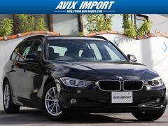 BMW320dBPTRG スマートP HDDBカメラ 禁煙 1オナ
