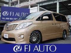 沖縄の中古車 トヨタ アルファード 車両価格 157万円 リ済別 平成20年 11.3万K ゴールド