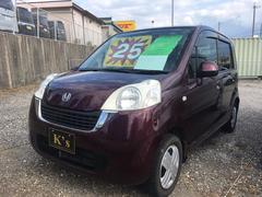 沖縄の中古車 ホンダ ライフ 車両価格 25万円 リ済込 平成21年 14.2万K プレミアムクリスタルローズパール