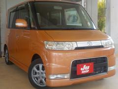 沖縄の中古車 ダイハツ タント 車両価格 39万円 リ済込 平成18年 10.3万K オレンジM