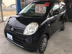 沖縄の中古車 日産 モコ 車両価格 39万円 リ済込 平成20年 8.8万K ブルーイッシュブラックP