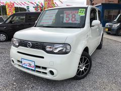 沖縄の中古車 日産 キューブ 車両価格 58万円 リ済込 平成22年 5.5万K パールM