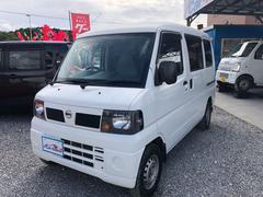沖縄の中古車 日産 クリッパーバン 車両価格 46万円 リ済込 平成23年 12.6万K