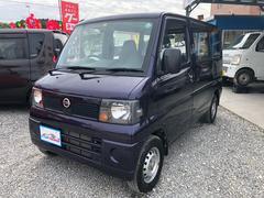 沖縄の中古車 日産 クリッパーバン 車両価格 62万円 リ済込 平成22年 1.8万K パープルII