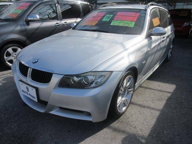BMW 3シリーズ 320iツーリング Mスポーツパッケージ (車...