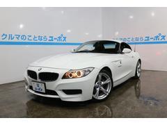 那覇市 ユーポス 那覇新都心店 BMW BMW Z4 sDrive20i Mスポーツパッケージ シートヒーター アルピンホワイト 3.2万K 2012年