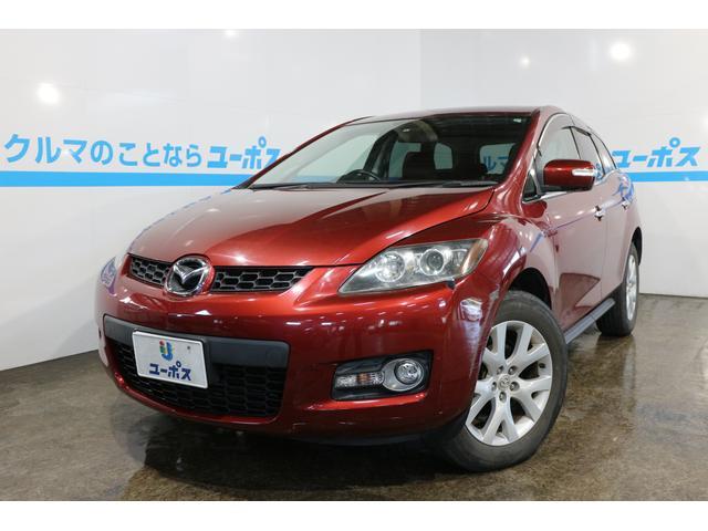 マツダ CX−7 5年保証対象車 ベースグレード 純正HDDナビ ...