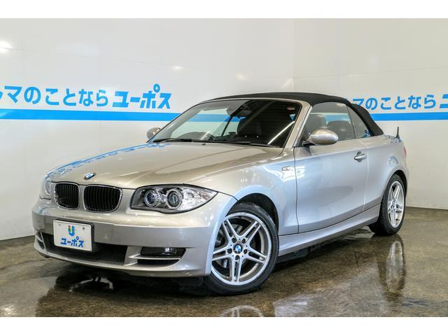 BMW 1シリーズ 120i カブリオレ 本革シート ヒーター付 ...