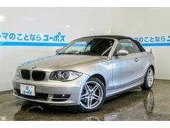 BMW120i カブリオレ 本革シート ヒーター付 バイキセノン