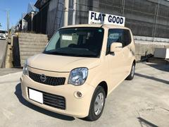沖縄の中古車 日産 モコ 車両価格 59万円 リ済込 平成23年 4.8万K ベージュII
