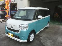 沖縄の中古車 ダイハツ ムーヴキャンバス 車両価格 139万円 リ済込 平成29年 29K グリーンII