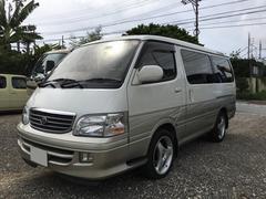 沖縄の中古車 トヨタ ハイエースワゴン 車両価格 77万円 リ済込 平成12年 19.9万K ホワイトII