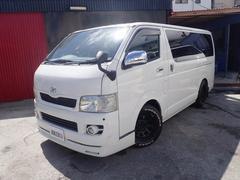 沖縄の中古車 トヨタ ハイエースバン 車両価格 118万円 リ済込 平成17年 26.0万K ホワイト