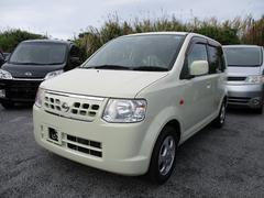 沖縄の中古車 日産 オッティ 車両価格 32.8万円 リ済込 平成20年 8.7万K イエロー