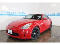 沖縄の中古車 日産 フェアレディZ 車両価格 69万円 リ済別 平成14年 3.4万K バーニングレッド
