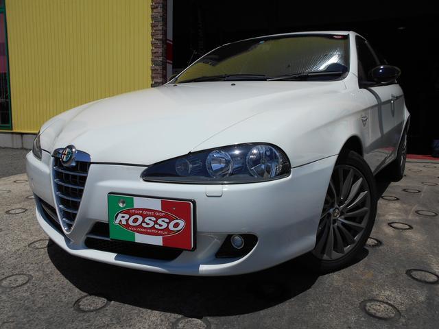 アルファロメオ 2.0C'N'C100台限定車 1年保証走行距離無制限