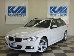 BMW320iツーリング Mスポーツ レーンチェンジング SR