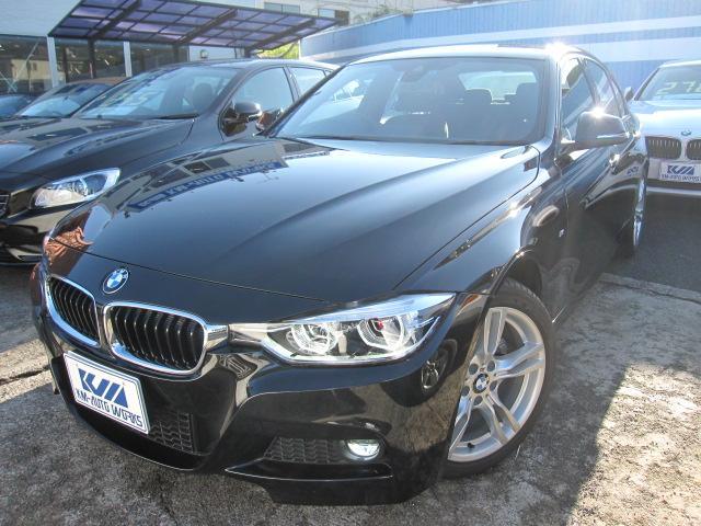 BMW 3シリーズ 318i Mスポーツ Bカメラ インテリジェン...
