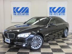 BMW750i リアエンターテイメント 黒革 ACC LEDライト