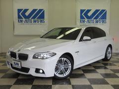 BMW523i Mスポーツ ドラレコ ACC レーンディパーチャ