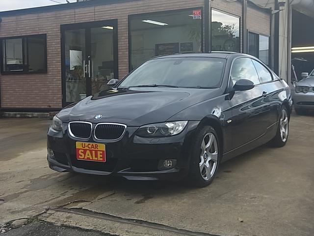 BMW 3シリーズ 320i (検29.4)