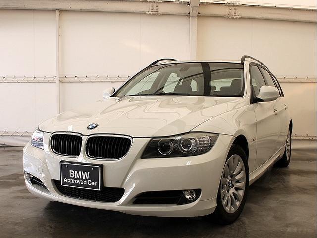BMW 3シリーズ 320iツーリング ハイラインパッケージ 黒革...