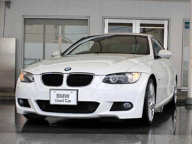 BMW 3シリーズ 320i Mスポーツ  キセノン 18AW 社...
