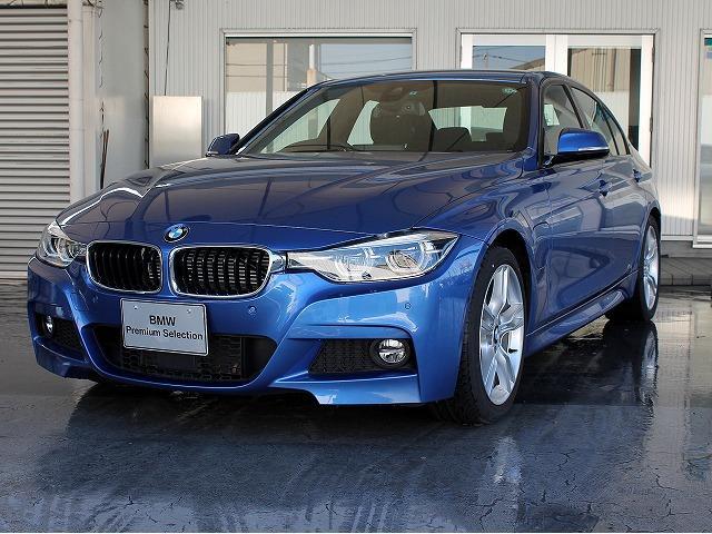 BMW 3シリーズ 330e MスポーツパーキングサポートPKG ...
