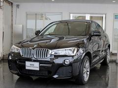 BMW X4xDrive 28i Mスポーツ LEDライト 19AW黒革