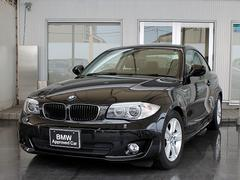 BMW120i ハイラインパッケージ 直噴Eg 黒革 16AW