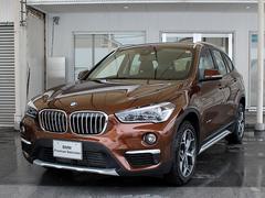 BMW X1xDrive 18d xライン 18AW オートトランク
