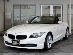 BMW Z4sDrive20iクルージングエディション 8速AT