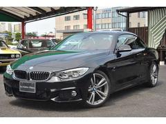 BMW435iカブリオレ Mスポーツ クティブクルーズ