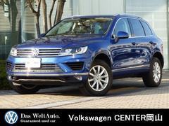 VW トゥアレグV6 ブルーモーションテクノロジー アップグレードパッケージ