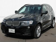 BMW X3xDrive 35i Mスポーツ 19AW黒革オートトランク