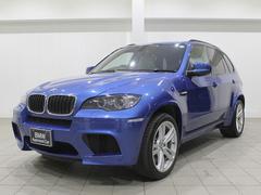 BMW X5 Mベースグレード パノラマサンルーフ アイボリーレザー