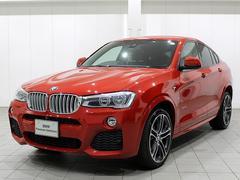 BMW X4xDrive 35i Mスポーツ OP20AW 黒革